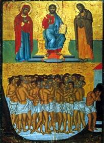 40 Martyrs Sébaste