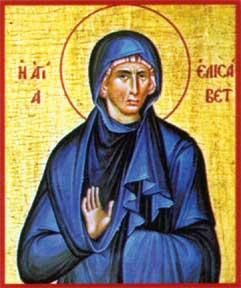 Ste Elisabeth