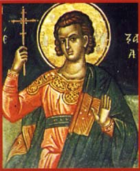 St Alexandre