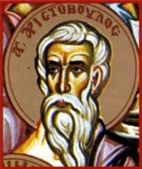 St Aristobule