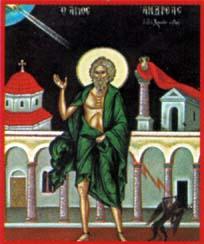 St André Fol En X