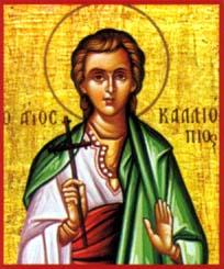 St Calliope