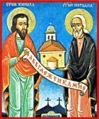 Sts Cyrille et Méthode