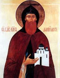 St Daniel de Moscou