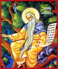 St David Thessalonique