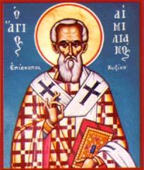 Sf. Emilian Marturisitorul