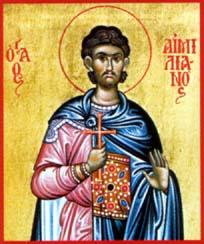 St Emilien de Dustoronum