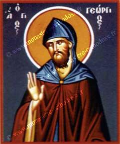 St Georges de Choziba