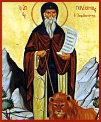 St Gérasime