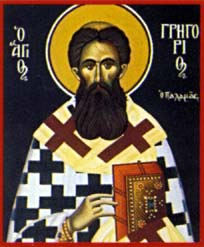 St Grégoire Palamas