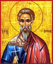 St Hermios