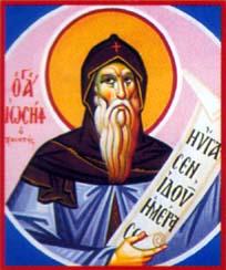 St Joseph Hymnographe
