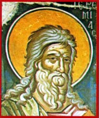 St Jérémie