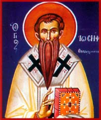 St Joseph de Thessalonique