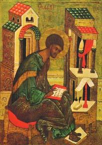 Saint Lucas Calendrier.Explication De L Evangile Selon Saint Luc Chapitre 1 Sur