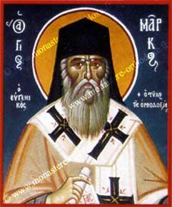 St Marc d'Ephèse