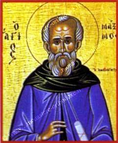 St Maxime le Confesseur