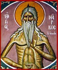 St Marc d'Athènes