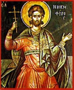 St Nicéphore