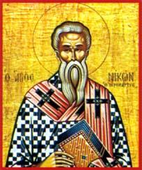 St Nicon