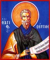 St Serge le Magistros