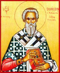 St Triphylios