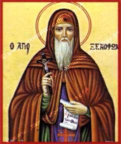 St Xénophon