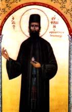 St Ephrem Néo