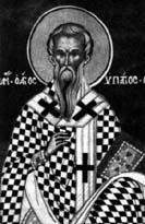 St Hypatios